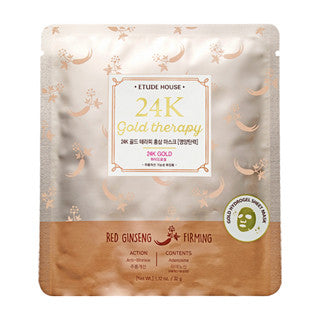 etude house 24k gold therapy collagen eye patch review