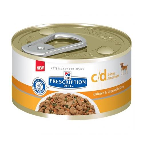 hills cd dog food reviews