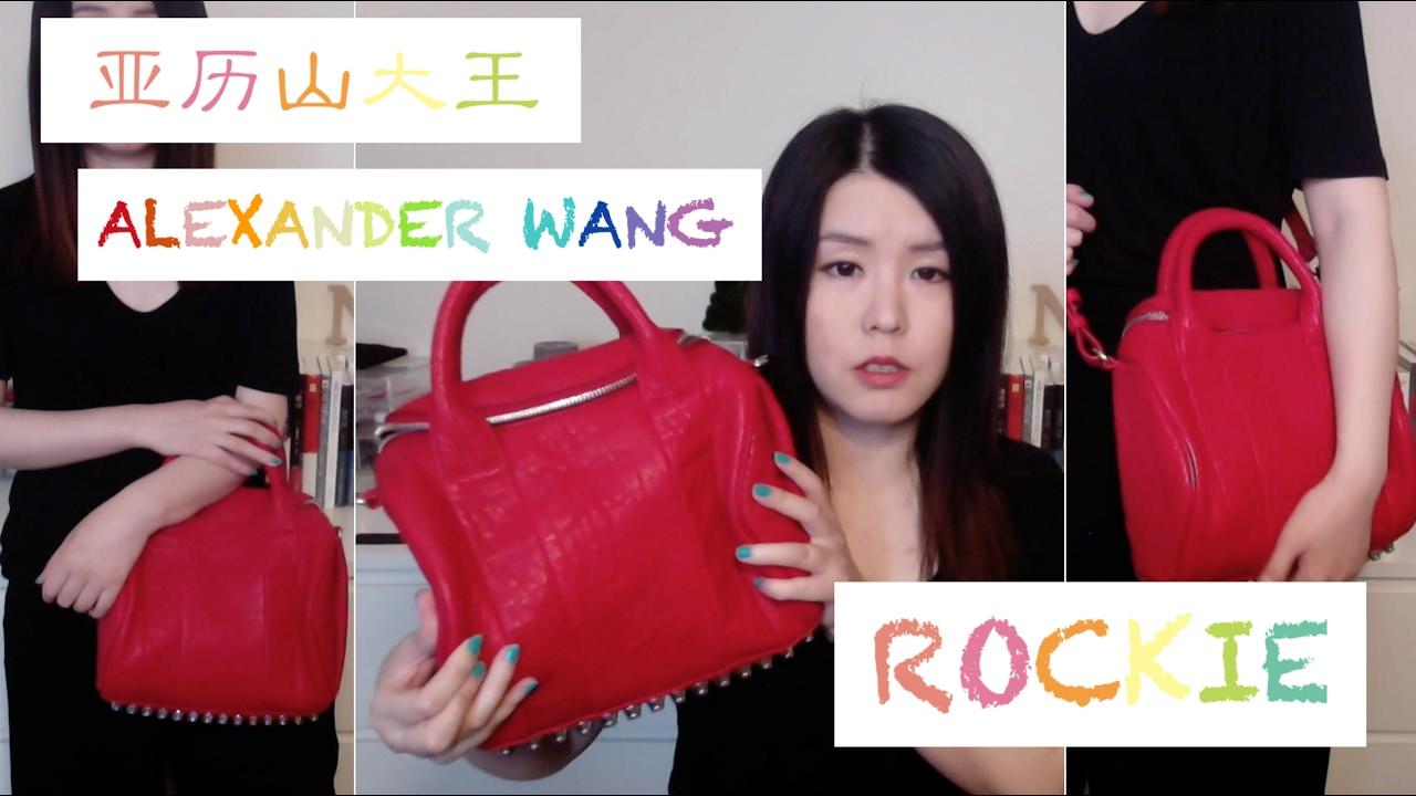 alexander wang rockie bag review